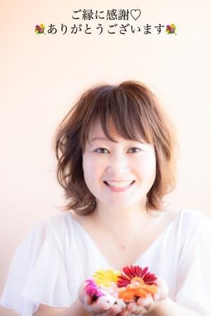 yasuko感謝.jpg
